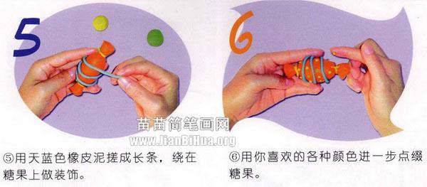橡皮泥手工制作教程:糖果