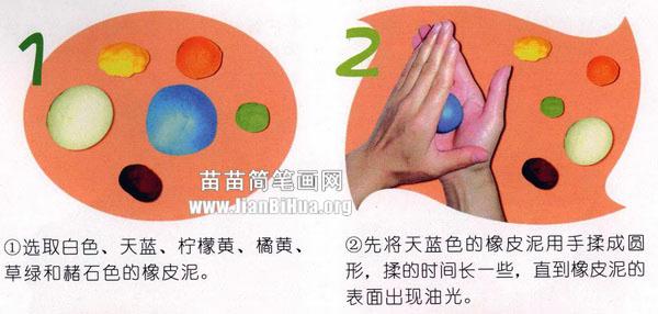 橡皮泥手工制作教程:面条