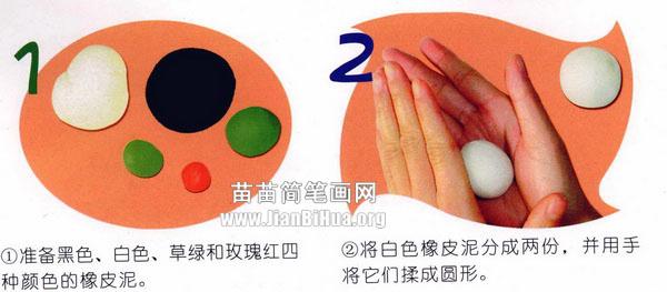 橡皮泥手工制作教程:熊猫
