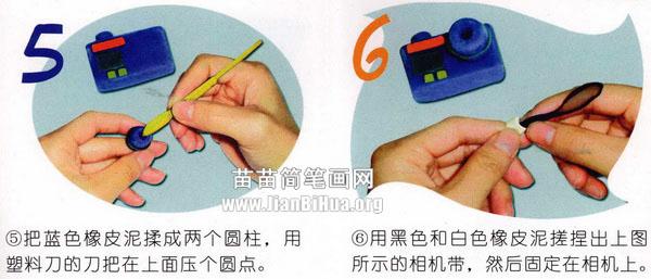橡皮泥手工制作教程:照相机