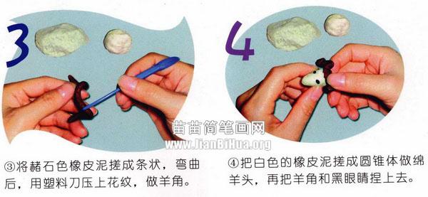 橡皮泥手工制作教程:绵羊