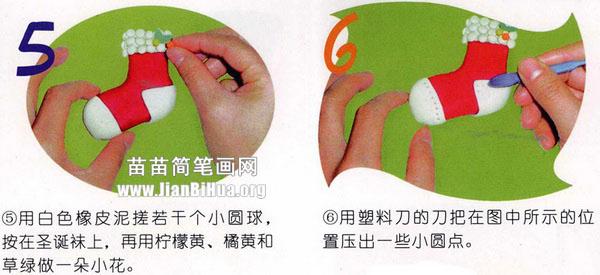 橡皮泥手工制作教程:圣诞袜