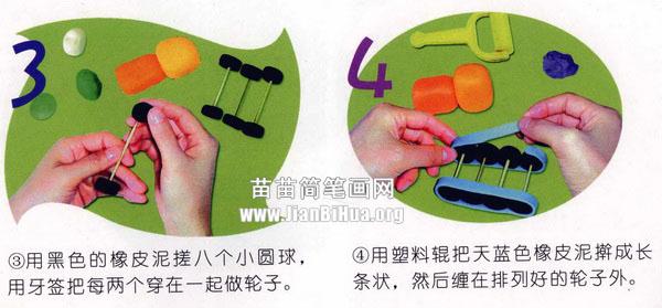 橡皮泥手工制作教程:拖拉机